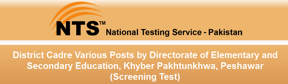 KPK Teachers Jobs 2019 NTS Application Forms and Roll Number