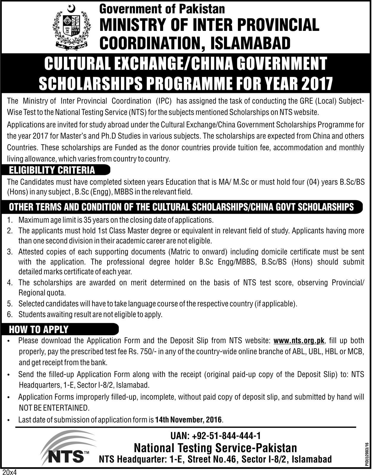 Cultural Exchange China Government Scholarships Programme 2017 Apply Online