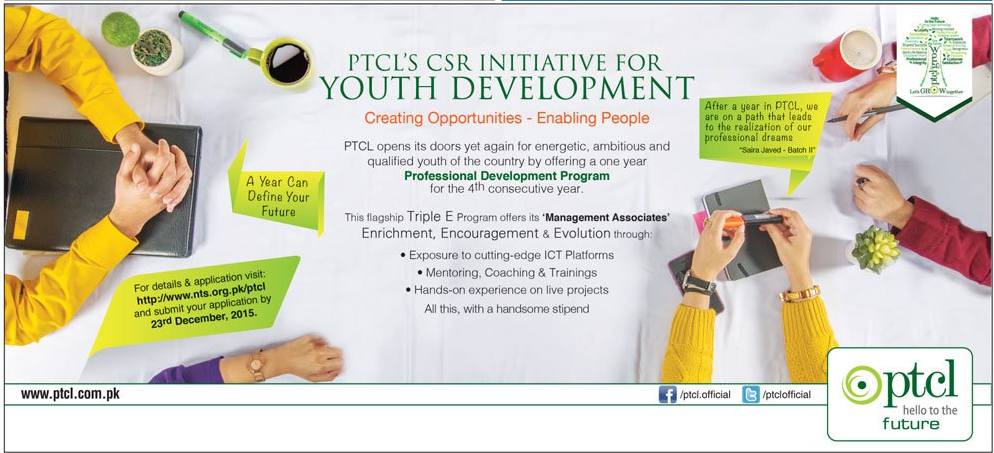 PTCL One Year Paid Internship Program 2017