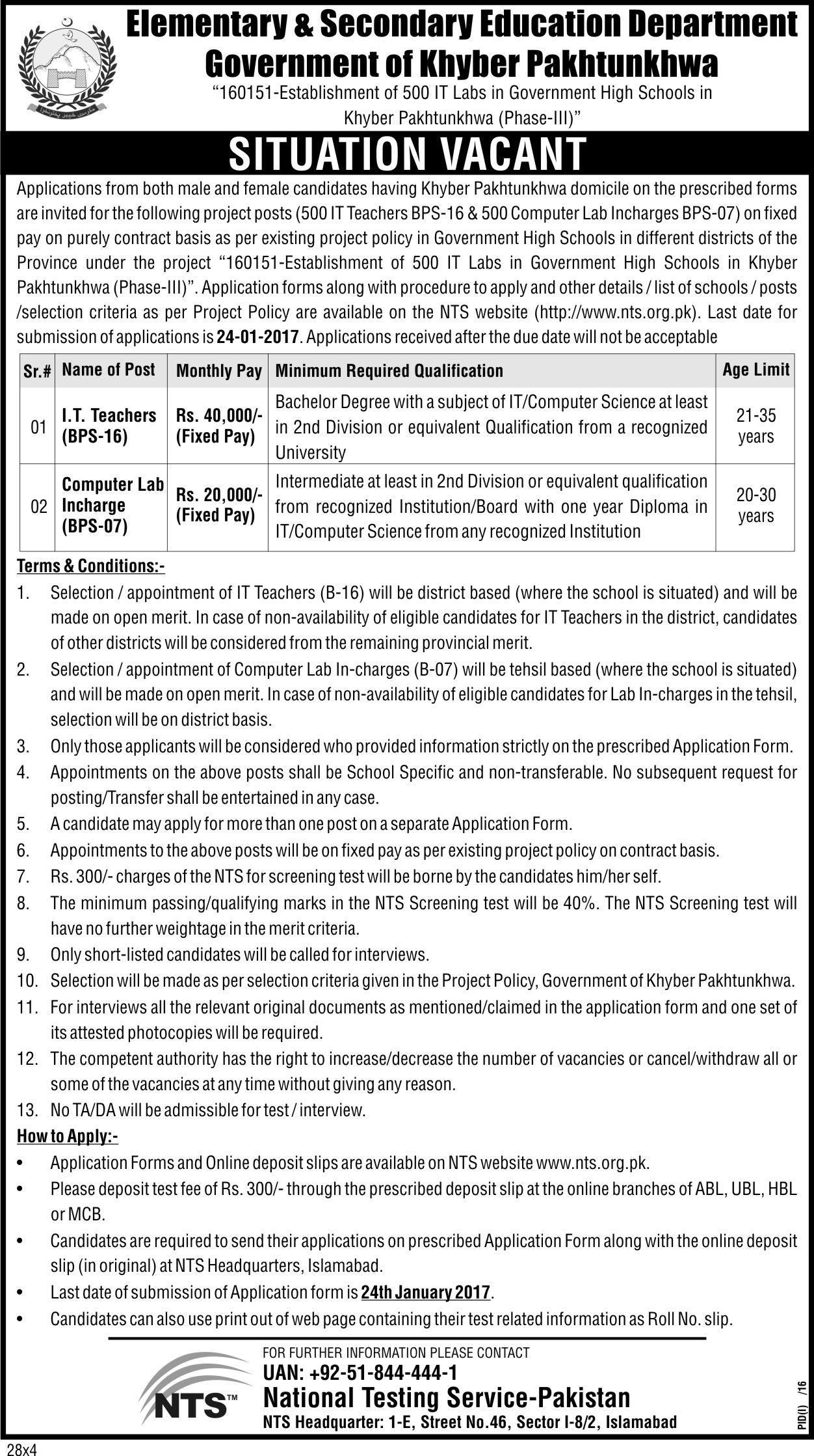 KPK Education Department IT Teachers & Computer Lab Incharge Jobs NTS Application Form
