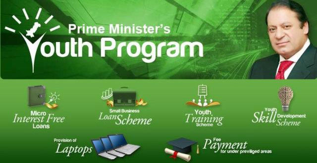 PM Youth Training Scheme for Graduates Registration Process Apply Online Last Date