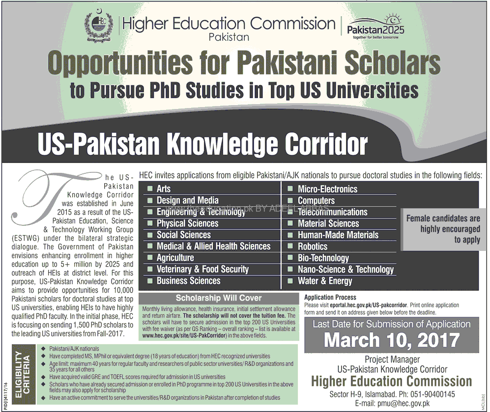HEC PhD scholarships For US Universities