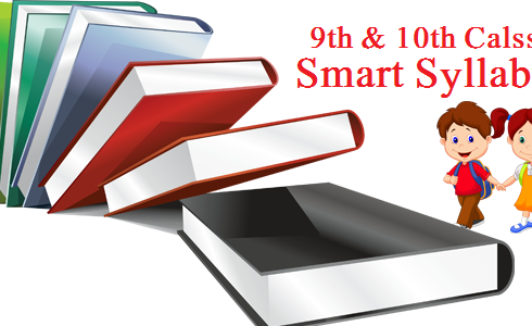 New 9th/10th Class Exams 2021 Smart Syllabus Paper Pattern