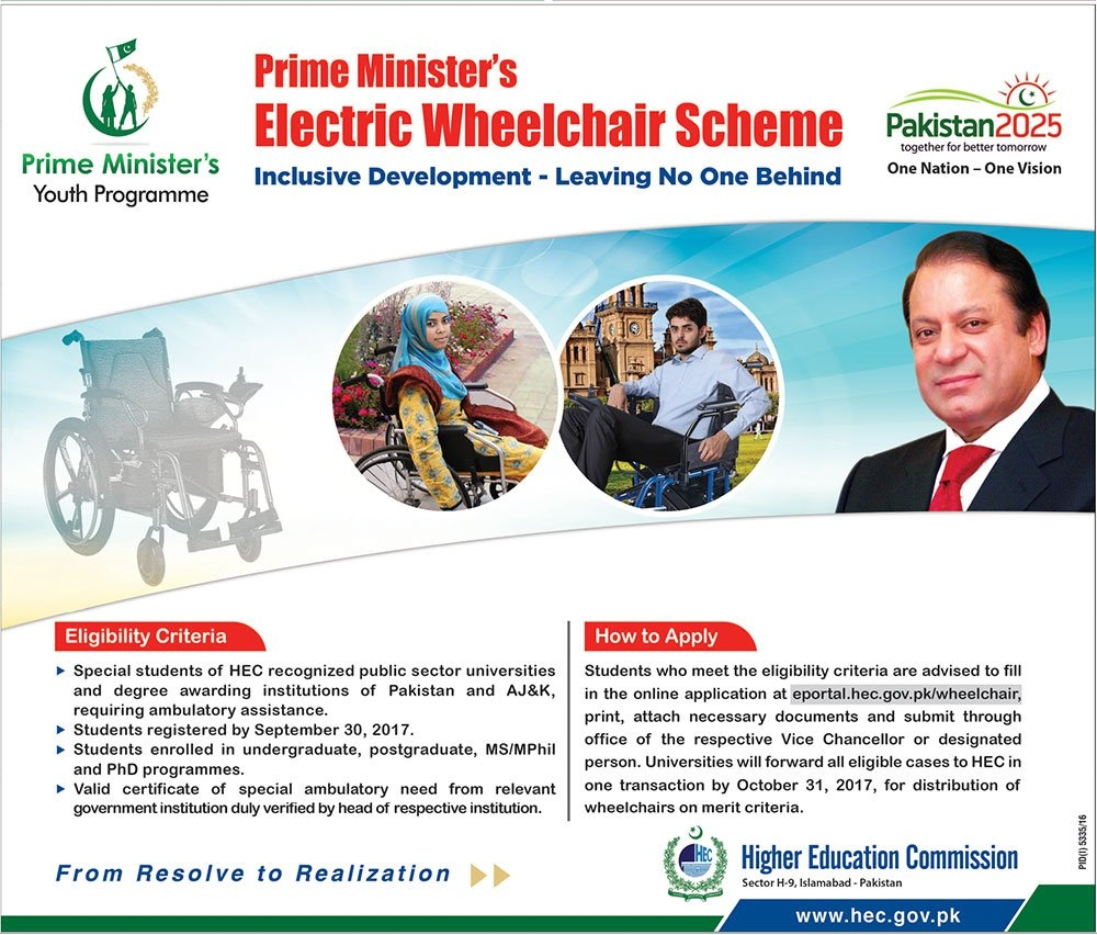 Prime Minister Electric Wheel Chair Scheme online application form