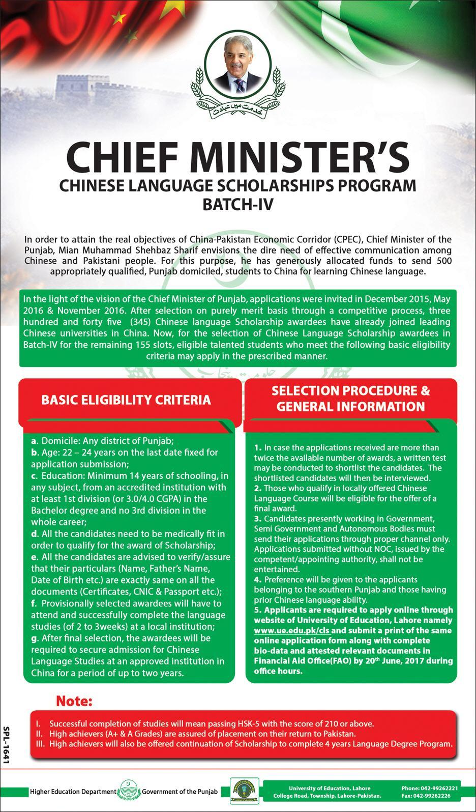 Chinese Language Scholarships Program Criteria
