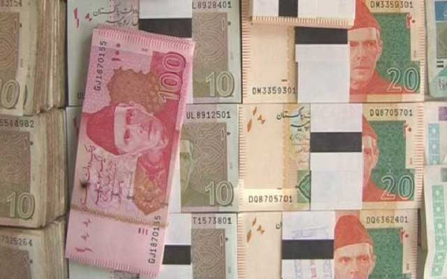 SBP Fresh Currency Notes Service 2017