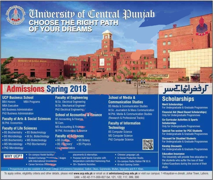 UCP Spring admissions 2018