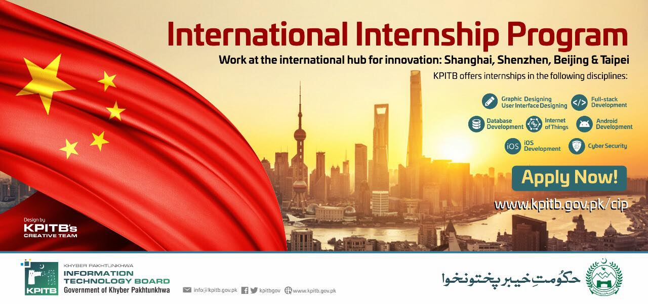 KPTIB Internship program 2018