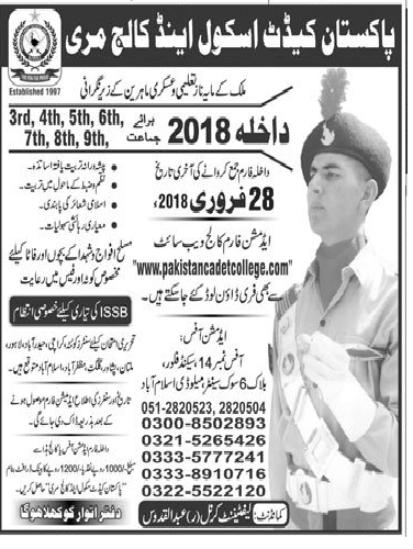 Pakistan Cadet School and College Muree Admission 2018