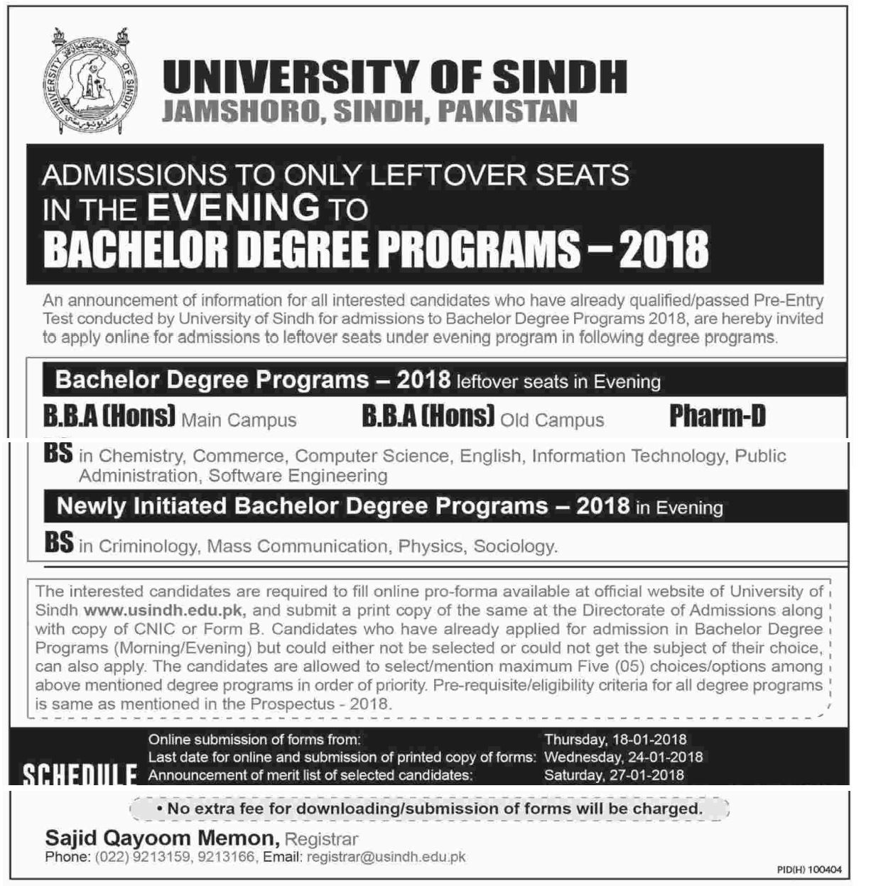 University of Sindh Spring Admission 2018