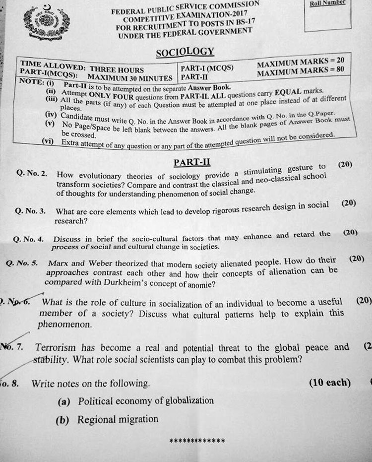 CSS Sociology Past paper 2017 image file download
