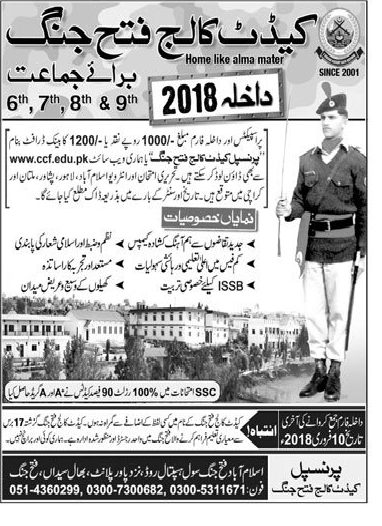 Cadet College Fateh Jang 6th 7th 8th 9th Class Admission 2018
