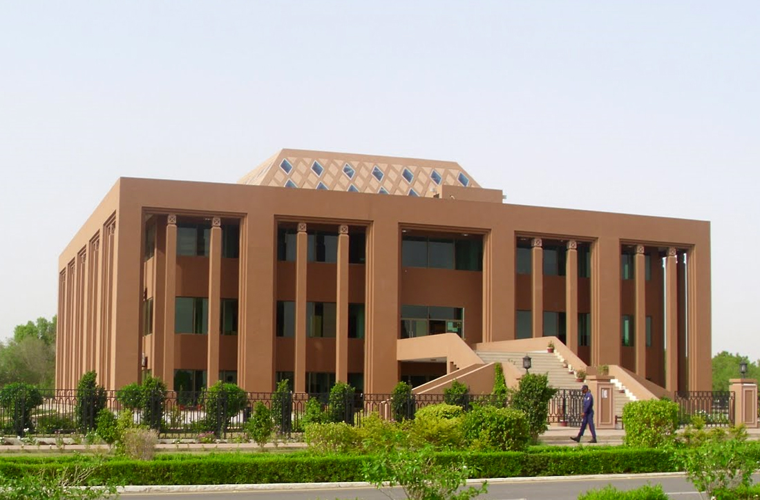 Mehran University of Engineering and Technology (MUET) Jamshoro