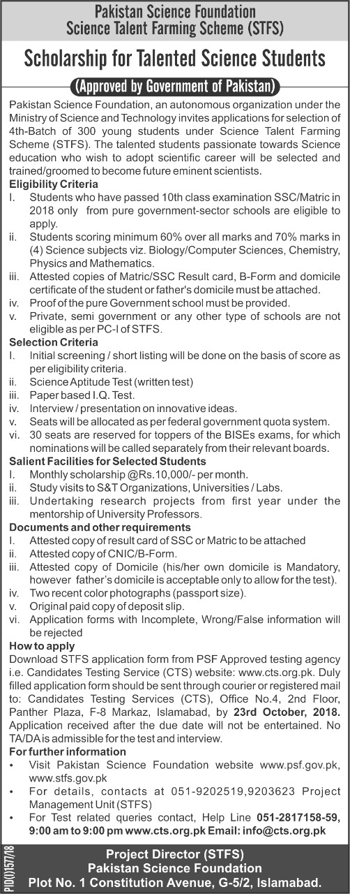 Pakistan Science Foundation PSF Scholarships 2021 for Matric Students Application Form Eligibility Criteria