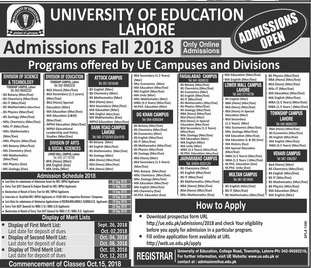 University of Education Lahore Admission 2018