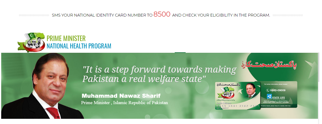 Pakistan Health Card Verification Online