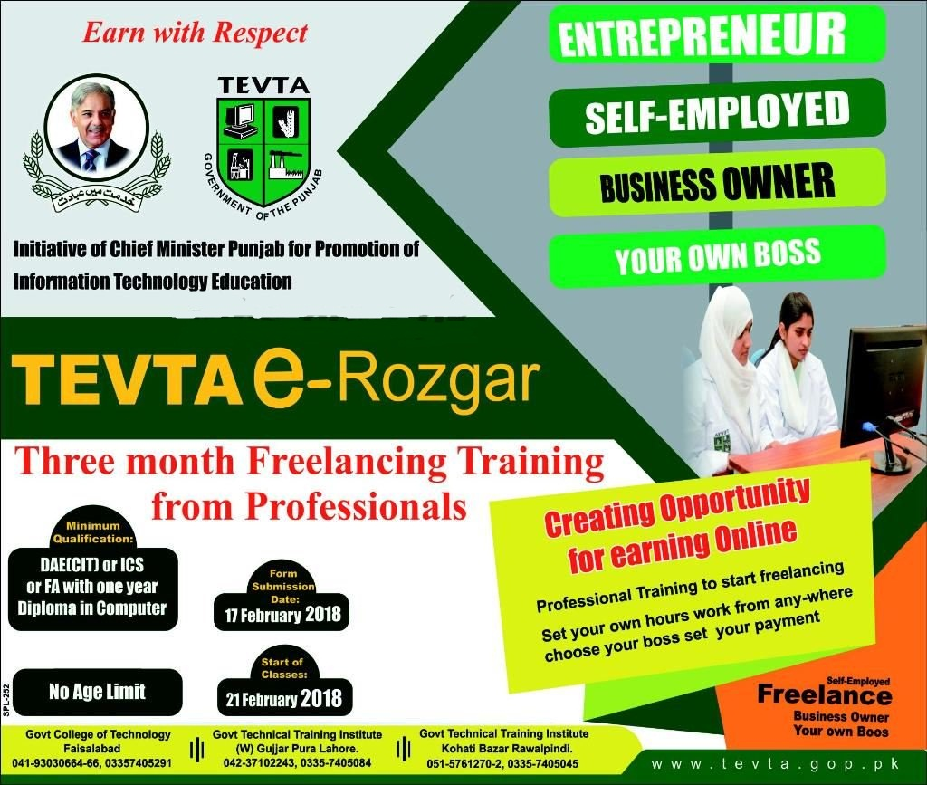 Tevta e-rozgar program 2018