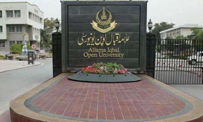Aiou Admissions 2018