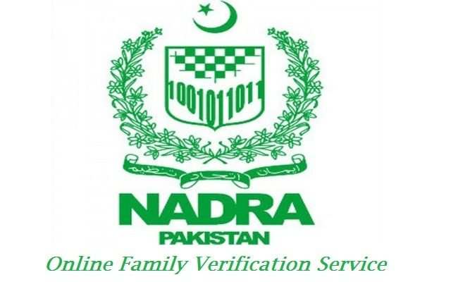 NADRA Jobs 2018 Check Shortlisted Candidates List online for Interviews region wise