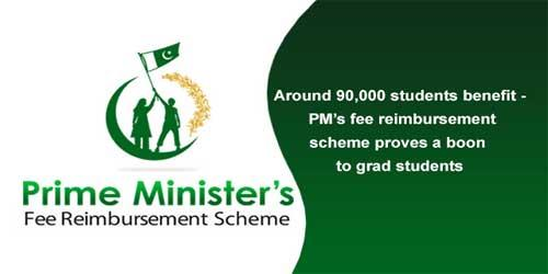 PM Fee Reimbursment Scheme 2018