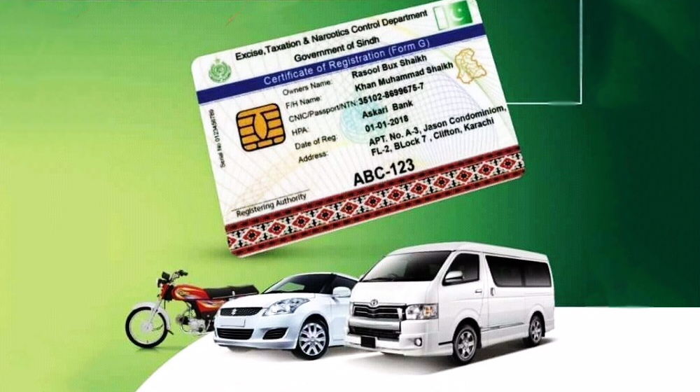 Sindh Excise Department Vehicle Smart Card
