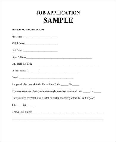 Job Application Form Doc