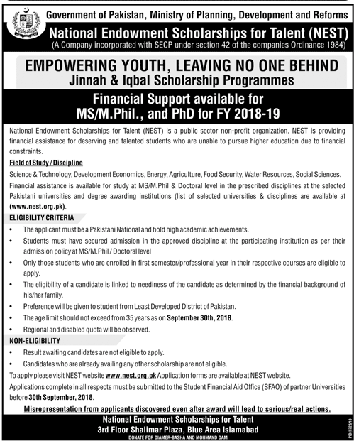 NEST MS M.Phill PhD Scholarships