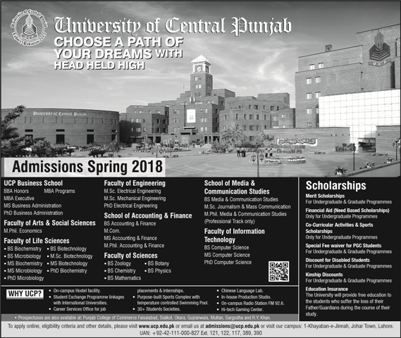 University of Centeral UCP Latest Admission 2018