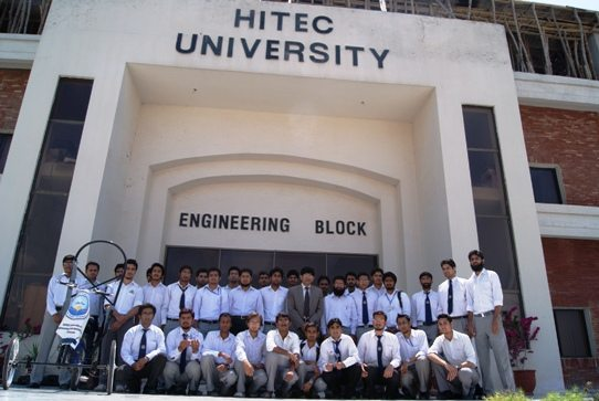 HITEC University Taxila Entry Test