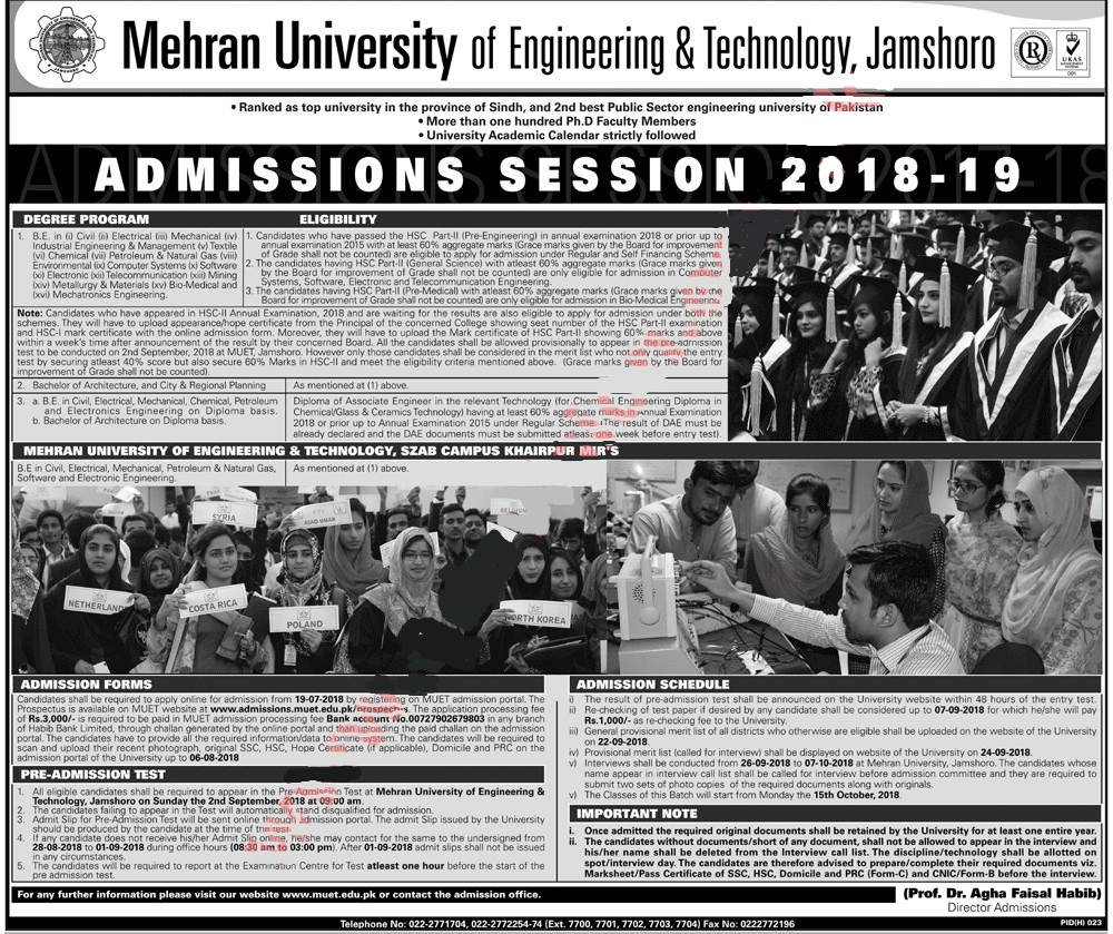 Mehran University of Engnieering & Technology Admission 2021