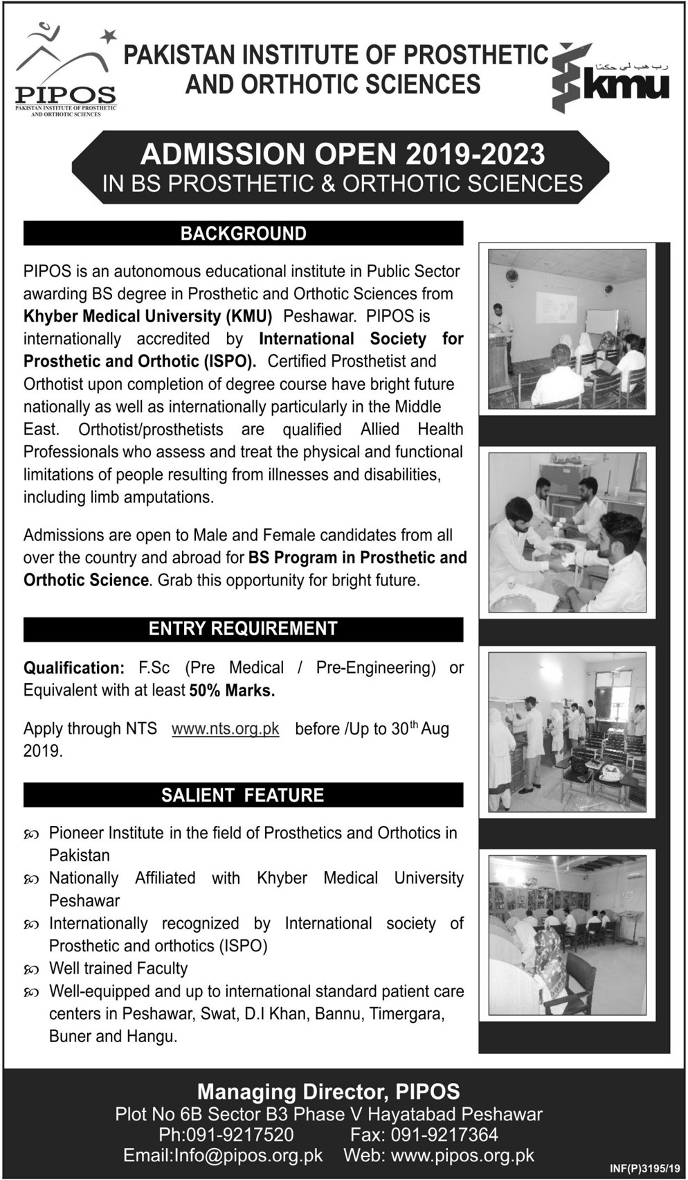 PIPOS Pakistan Institute of Prosthetic and Orthotic Sciences Admissions Fall 2019