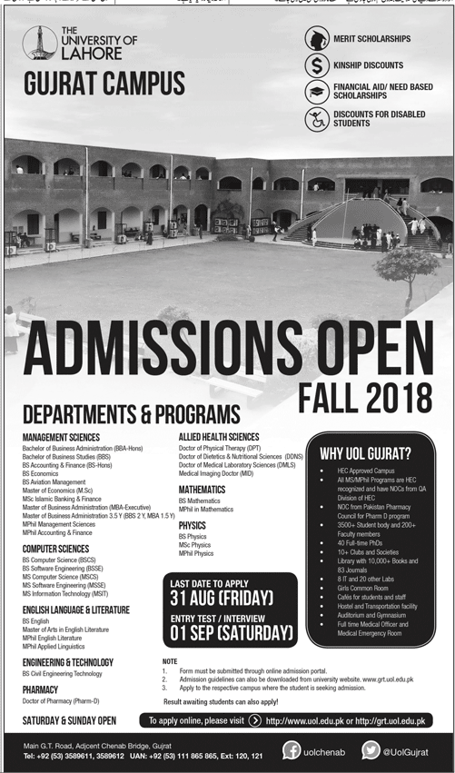 University of Lahore Gujraat Campus Admission Fall 2018