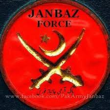 Janbaz Force