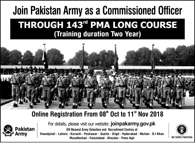 Join Pak Army 143 PMA Long Course 2018 as Commission Officer Online Registration