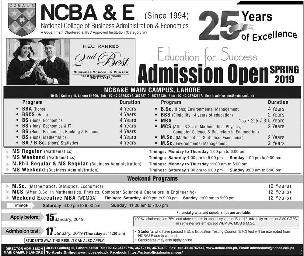NCBA&E Lahore Admission 2019 Apply Online