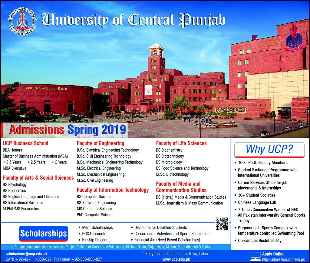 University of Central Punjab UCP Lahore Admission Spring 2019