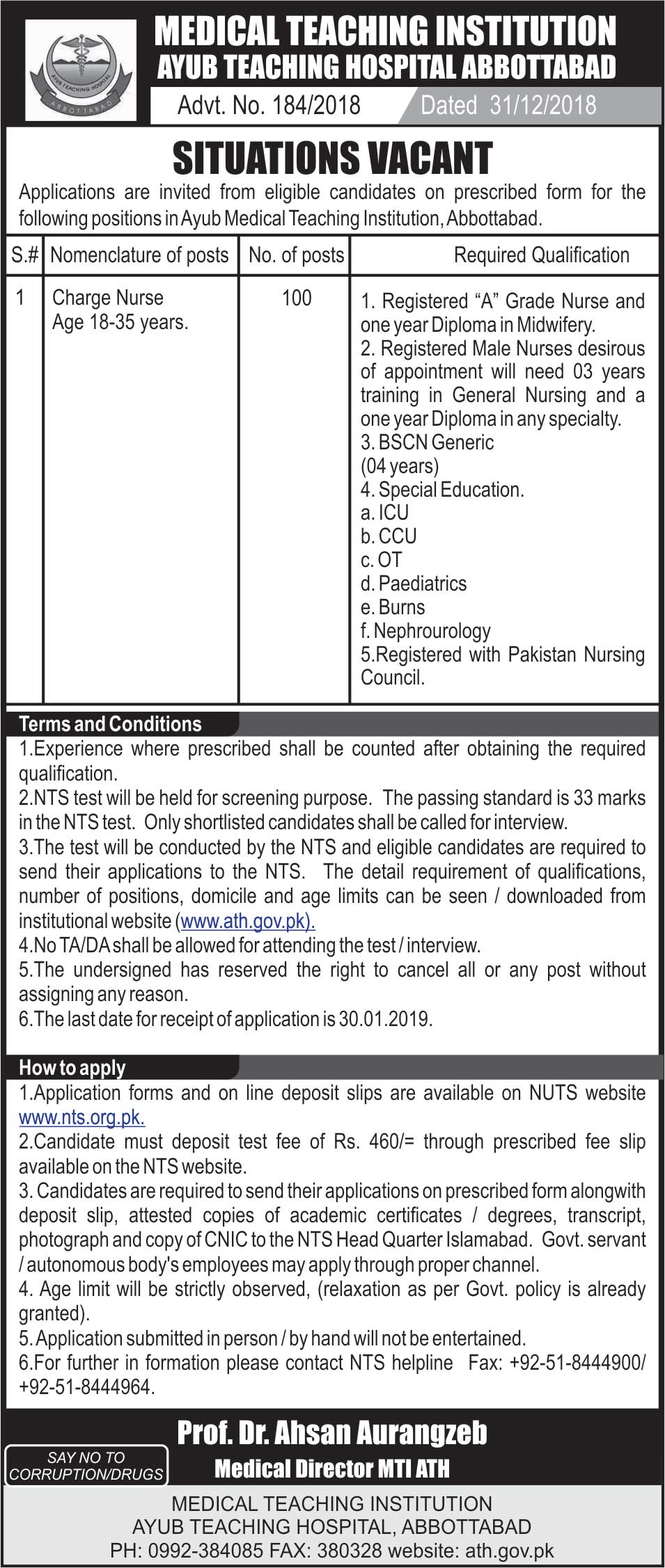 Ayub Teaching Hospital Abbottabad Jobs 2019 NTS Test Roll Number Slips Result Candidates List
