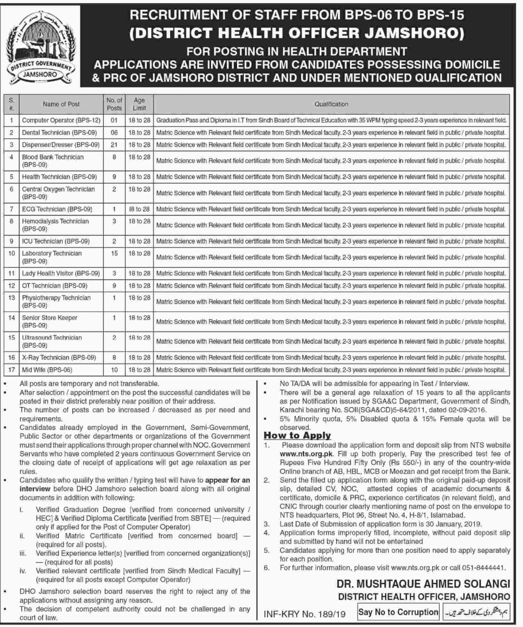 District Health Officer DHO Jamshoro Jobs 2019 NTS Application Form Roll Number Slips Result