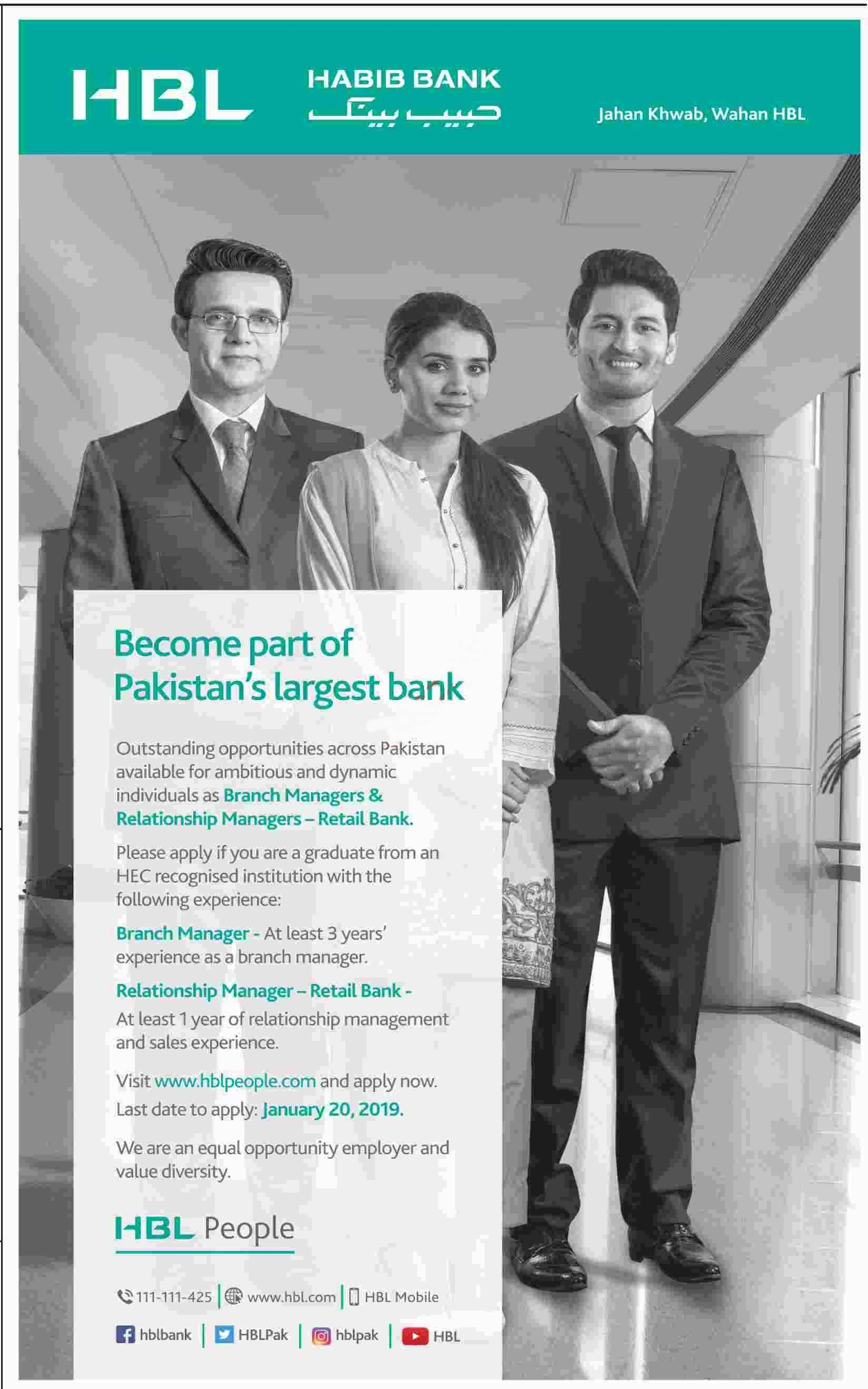 HBL Jobs 2019 for Branch Manager BM Relationship Manager RM Apply Online Now