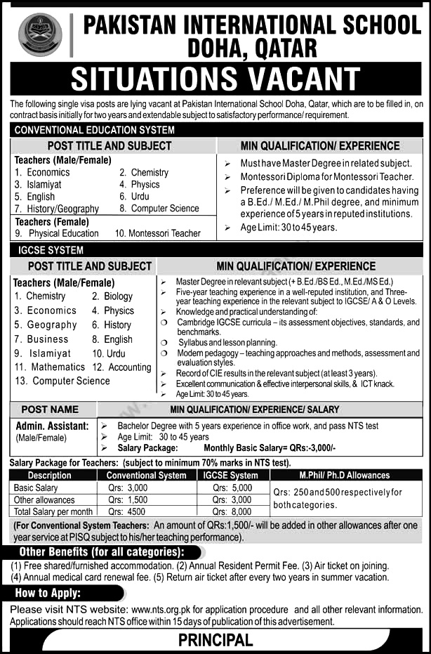 Pakistan International School Doha Qatar Jobs 2019 NTS Application forms Download online Roll no slips