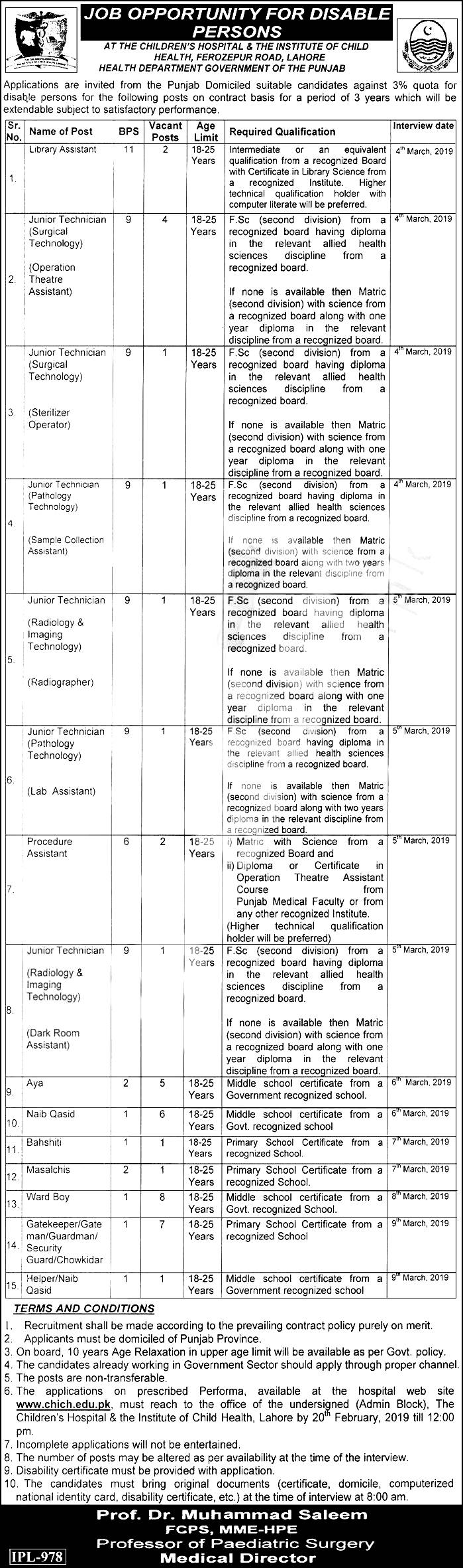 Institute of Child Health Children's Hospital Lahore Jobs 2019 Application Form Submission Date