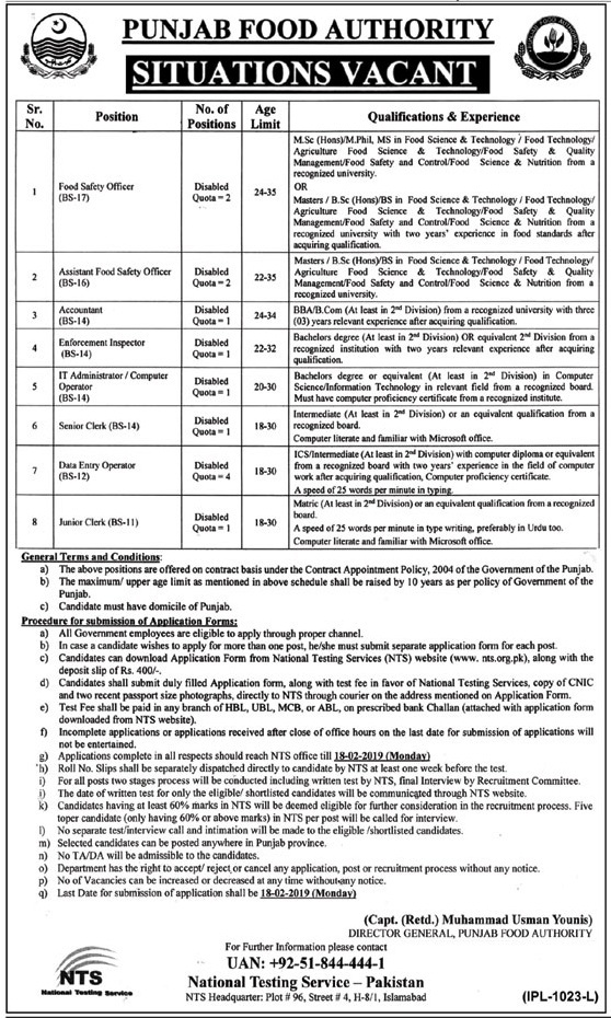 Punjab Food Authority Jobs 2019 NTS Test Preparation Online MCQs