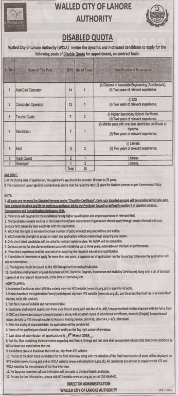 Walled City of Lahore Authority Jobs 2019 NTS Test Registration Form Online Roll Number Slips Download