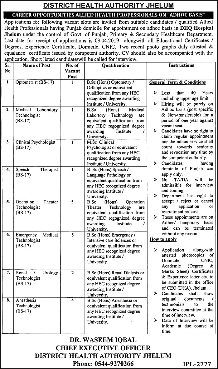 District Health Authority Jhelum Jobs 2019 Application Form Date and Schedule