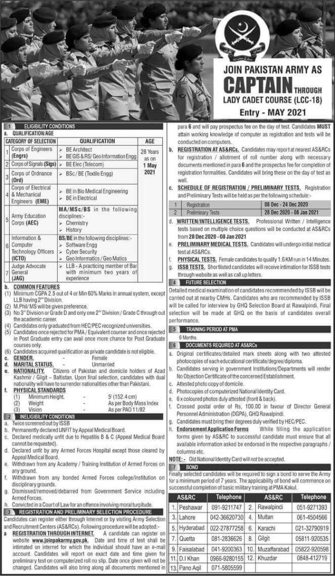 Join Pak Army as Captain through Lady Cadet Course 2021 Registration Online
