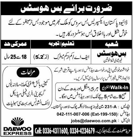 Daewoo Bus Hostess Jobs in Pakistan for Girls Apply Now
