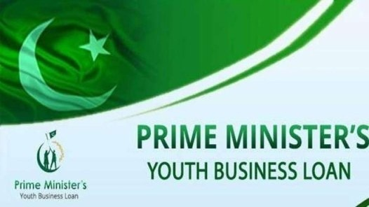 NBP Prime Minister Youth Business Loan 2019 Scheme Application form Download Online Eligibility total amount details