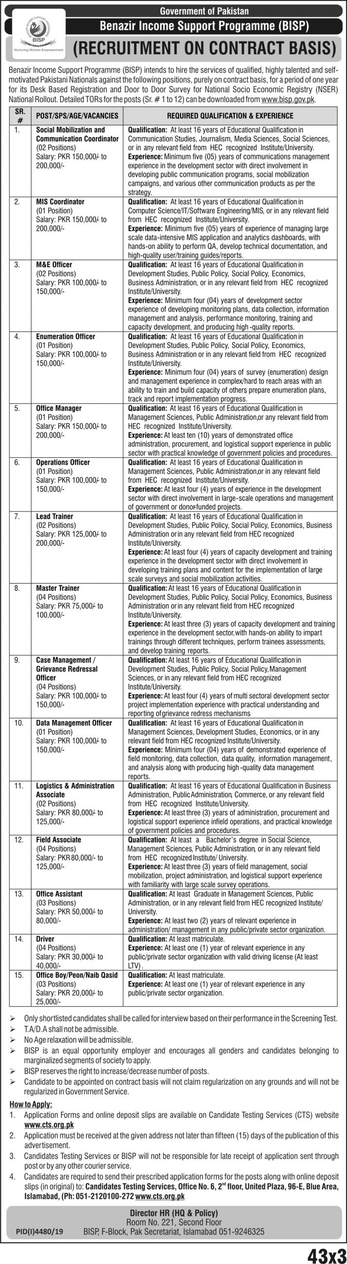 Benazir Income Support Programme Jobs 2020 CTS Application Form Eligibility Criteria