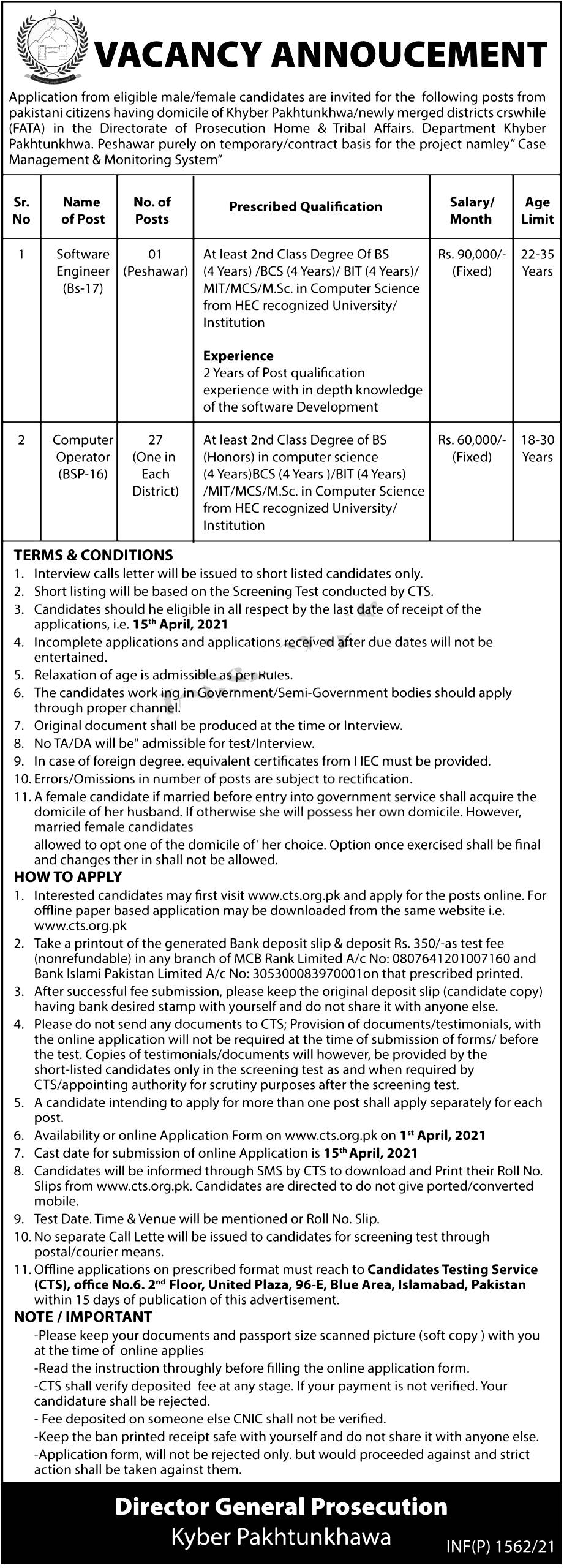CTS Home Department KPK Jobs 2021 Apply Online Eligibility Criteria