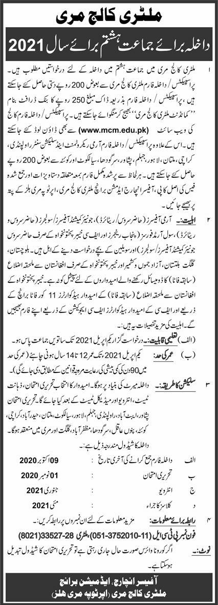 Military College Murree Admission Entry Test 2021 Results Online Preparation Sample Model Papers